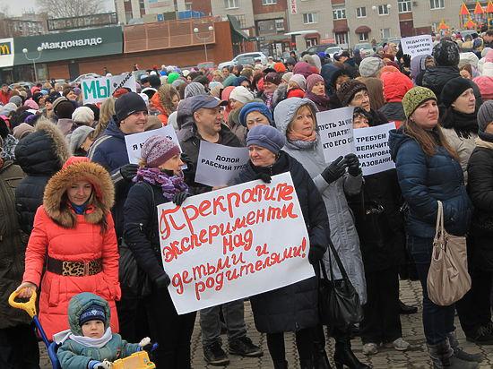 Работники образования Череповца выступают против сокращений в детских садах