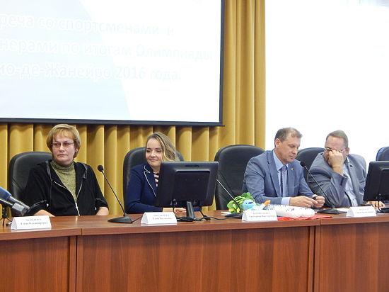 Волгоградская область— заключительная врейтинге регионов РФ помедалямОИ