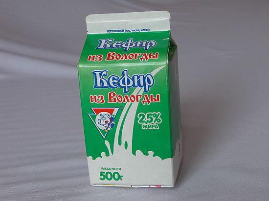 УОМЗ сохраняет вкус традиционного кефира