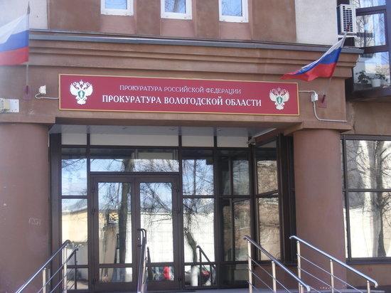 Питьевая вода в Грязовце не соответствует условиям СанПиН