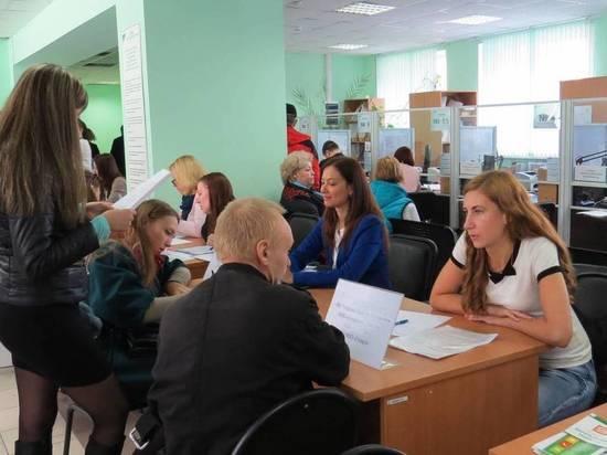 Официальный сайт правительства вологодской области вакансий мир авто новосибирск частные объявления