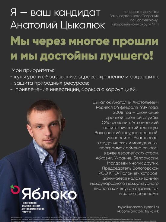В Вологде впервые некоммерческую общественную организацию признали иностранным агентом