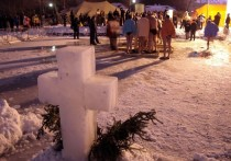 В Москве откроются четыре новых места для купания в Крещение